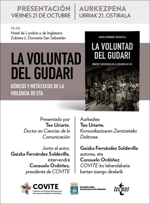 invita-la-voluntad-del-gudari-1-1